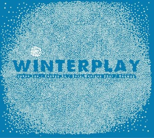 Winterplay - Vol.1 Choco Snowball